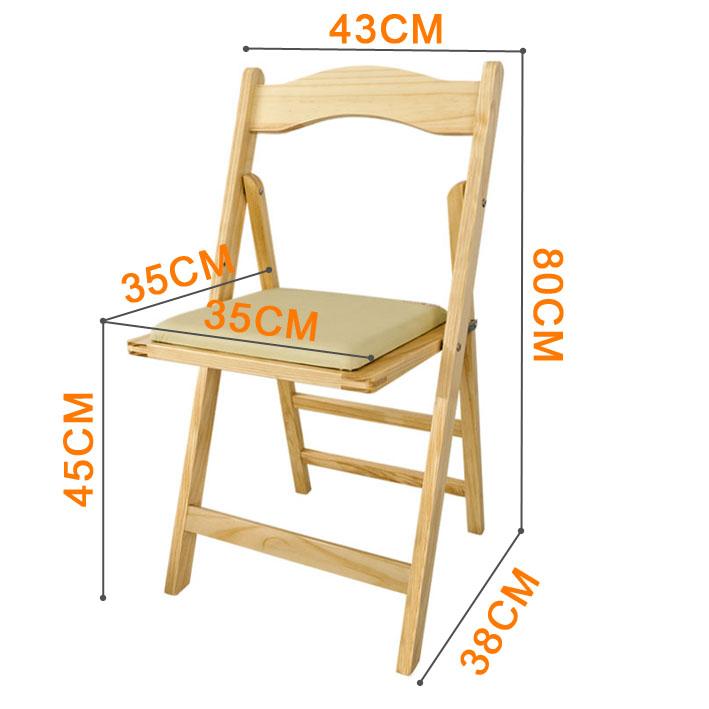 SoBuyR Chaise Pliablechaise Pliantechaise De CuisineChairs BlancFST06 W FR